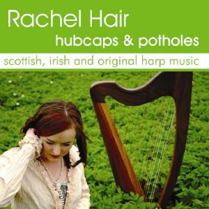 hubcaps&potholes